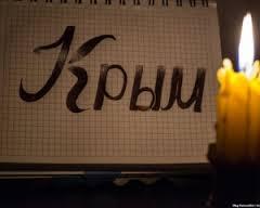 Обесточенный Крым: остановленные котельные, очереди за хлебом, а ювелиры прячут драгоценности