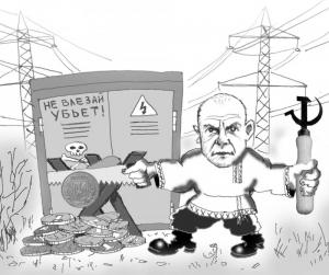 Российский олигарх Григоришин организовал преступную поставку электричества в Крым - нардеп