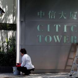 В Китае арестованы сотни простых граждан за теневые банковские операции, десятки банкиров – за коррупцию
