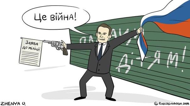 Кум Путина Медведчук угрожает Украине прекращением поставок угля из-за блокады оккупированного Крыма