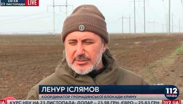 Координатор блокады Крыма — первый вице-премьер оккупационного правительства Аксенова, — МВД