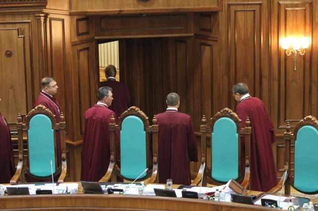 Конституционный суд жилищно-коммунальной юрисдикции