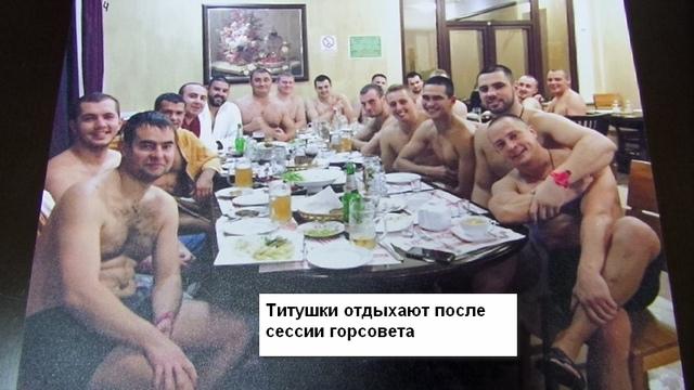 Одесская область: криминальные авторитеты заходят прямо в сессионный зал и ведут себя как в пивнушке