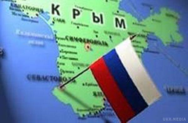 Крим продали Турчинов і Яценюк