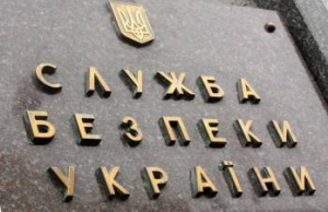 Чиновники незаконно вывели на территорию ДНР 16 млн грн госсредств