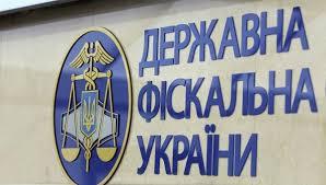Генпрокуратура провела обыски в управлении Фискальной службы в Киевской области