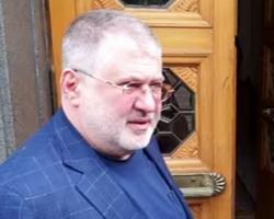 Коломойский репетирует свержение Порошенко