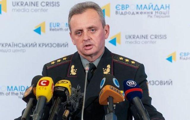Генштаб запретил украинским военным открывать огонь в зоне АТО