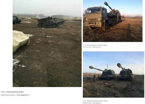 Россия перебросила новые войска к границам Украины и в Крым: опубликованы фото