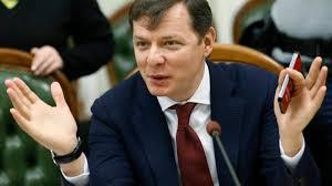 Олег Ляшко подвергся смс-атаке. Лидера радикалов троллят за провал «тарифного майдана»