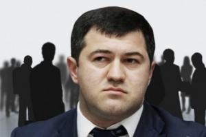 Насиров переводит таможенников из Одессы в Киевскую область