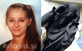 За попытку побега боевики до смерти забили 17-летнюю австрийку, которая была «лицом ИГИЛ»