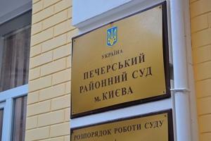 Суд арестовал адвоката Лукаш