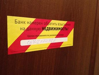 Мошенники! Российский банк нагло разводит украинцев