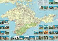 По Крыму поползли слухи, что отдельные города намерены проситься назад в Украину