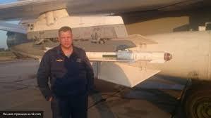 Российский летчик, убитый сирийскими туркменами, осуществлял бомбардировки мирных жителей Ичкерии