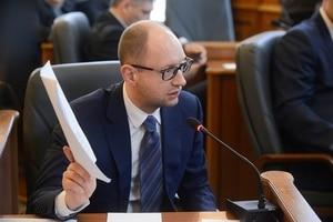 Влада підтримає уряд Сороса чи уряд народу?