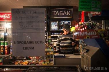 Фантастичне майбутнє для Криму готує Київ. Федеративний округ України
