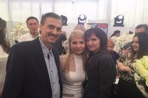 Юлия Тимошенко отпраздновала юбилей за 300 тысяч