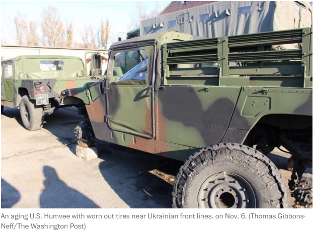 США уличили в передаче Украине военного хлама