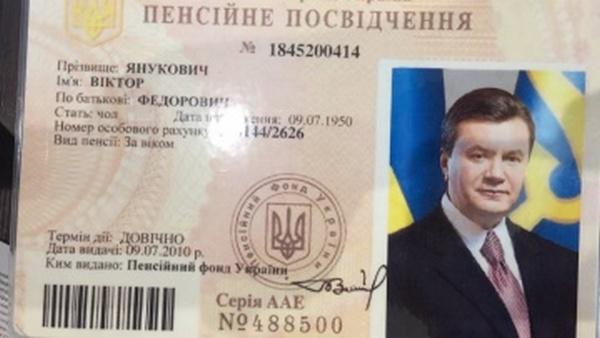 Нардеп рассказал, где Аваков «нашел» архив <a href=