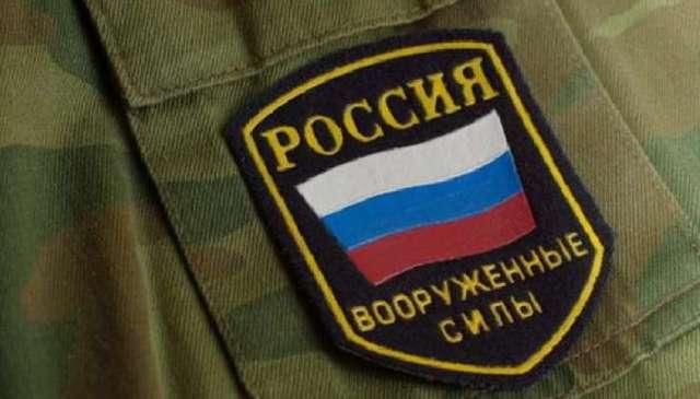 На Донбассе погибли два кадровых российских офицера – разведка