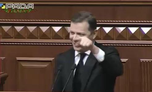 украина политическая проститутка