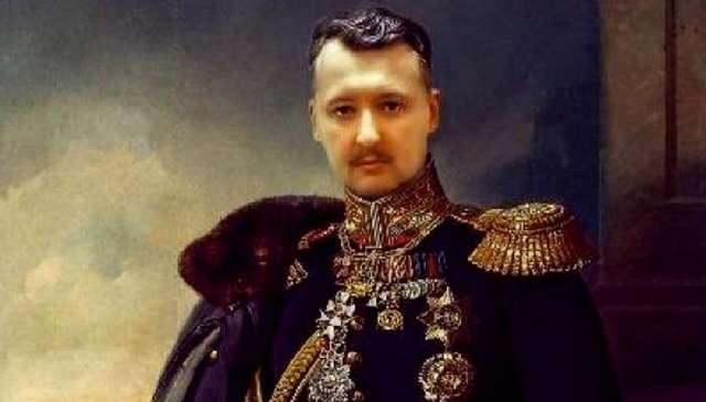 Картинки по запросу Стрелков