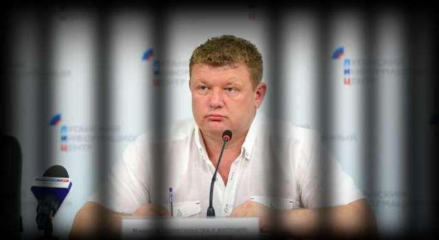 В «ЛНР» за воровство арестован очередной «министр»