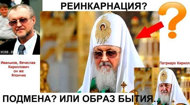 39 приходов из УПЦ перешли в УПЦ КП, - архиепископ Зоря - Цензор.НЕТ 950