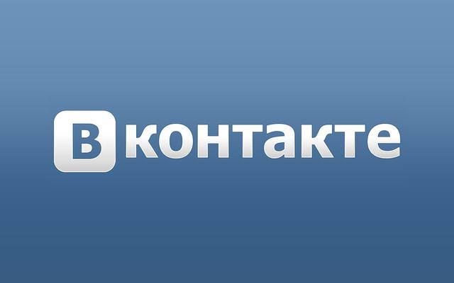 Жителя Сум привлекли к уголовной ответственности за пост во «ВКонтакте»