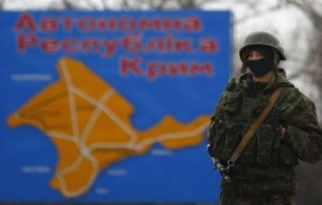 Вони здали Крим. Поіменний список. Хто бився за Харківські угоди, які дозволили Росії почати окупацію