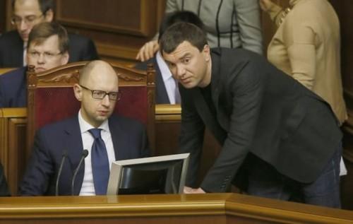 Как соратник Яценюка лоббирует интересы Коломойского в ущерб Украине. АУДИО