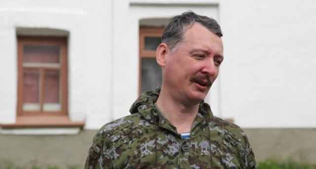 Пятигорец: Гиркин сделал «сенсационное» заявление