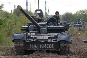 Российские политики на скандальном ток-шоу открыто призывали бомбить города Украины, уничтожая армию и население