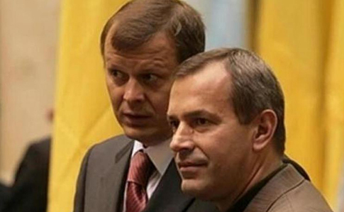 Австрийские компании Клюевых объявили о банкротстве