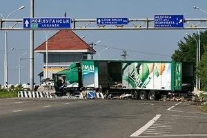 Террористы инсценировали атаку на Ясиноватую
