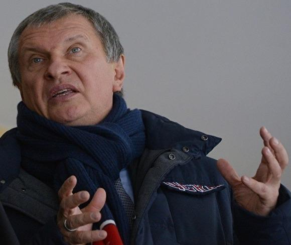 «Роснефть» объявила тендер на закупку презервативов на 48 млн рублей