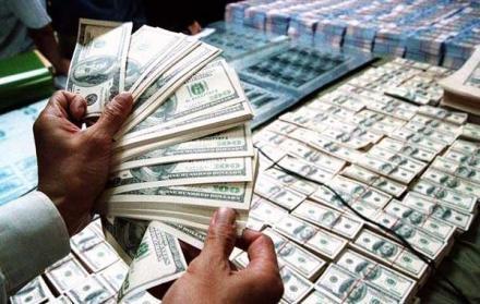 Прокуратура задержала трех бывших топ-менеджеров Нацбанка Молдавии,помогавших отмывать украденные у народа России деньги