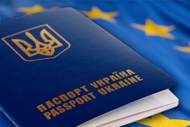 Официально: 10 фактов о безвизовом режиме с ЕС для Украины