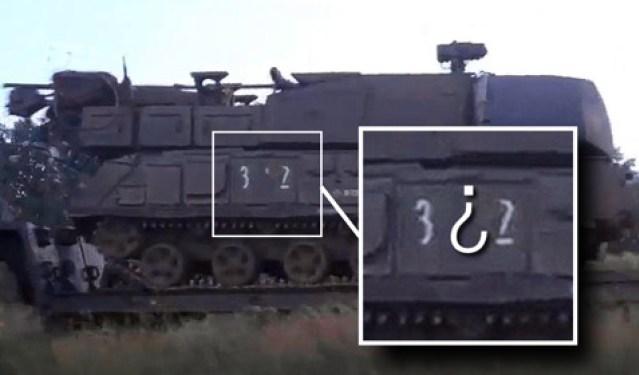 Гибель рейса MH17: «Бук 3х2» - тайна потерянной цифры раскрыта