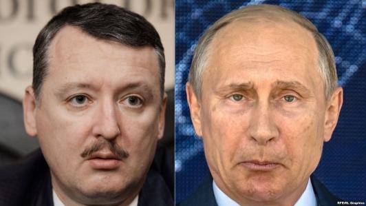 Российский финансист рассказал как Путин и Гиркин «начали пожирать друг друга»