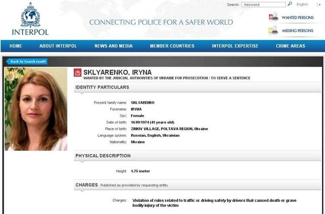 Женщина, сбившая рэпера Ларсона, объявлена в розыск Интерпола