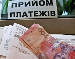 Субсидия может дорого обойтись: Налоговая изобрела новый способ оценки дохода граждан