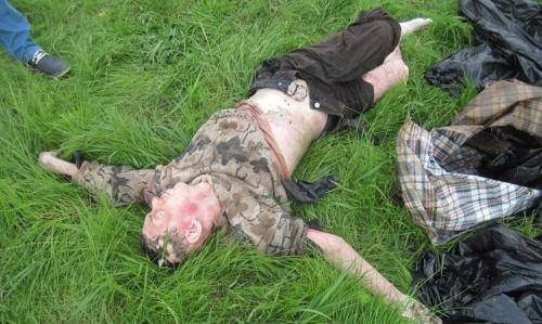 Под Киевом в клетчатой сумке нашли труп с 17-ю ножевыми ранами