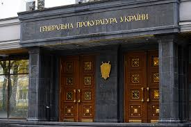 ГПУ приведет на суд над «бриллиантовыми прокурорами» 60 свидетелей