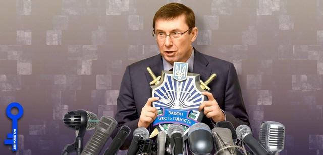 «Генеральный пиарщик», или Чем займется Луценко во главе ГПУ