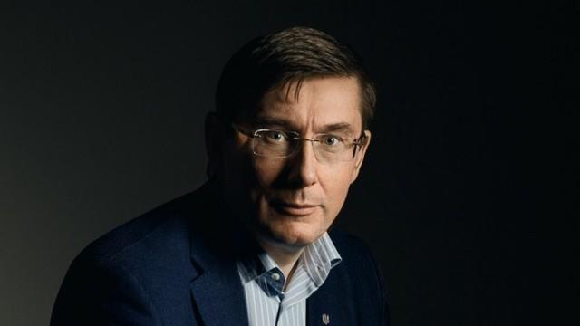 Луценко высказался о будущем Сакварелидзе в ГПУ