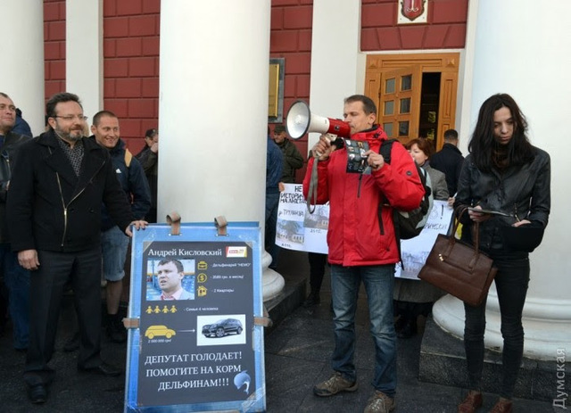 Обнародован ТОП-10 «нищих» депутатов Одесского горсовета