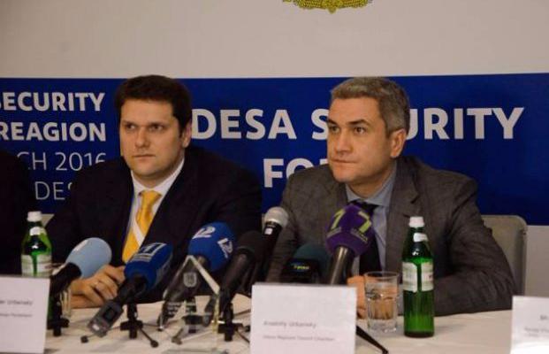 Семья Урбанских: оффшорные «Корлеоне» Измаила